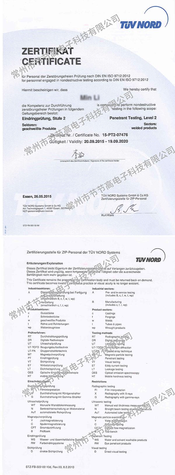 Changzhou JieJieGao Electronic Technology Co.,Ltd.